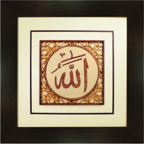Wooden-Veneer-Calligraphy-Allah-s.w.t1.jpg