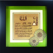 Wooden-Veneer-Calligraphy-Ayat-Kursi1.jpg