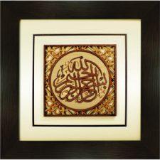 Wooden-Veneer-Calligraphy-Bismillah1.jpg