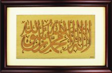 Wooden-Veneer-Calligraphy-Islamic-Khat-Declaration-of-Faith1.jpg