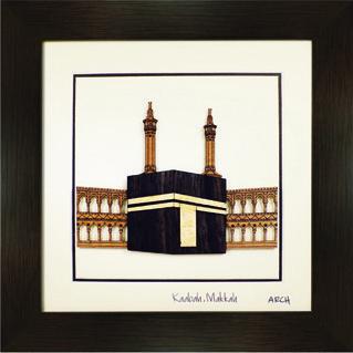 Wooden-Veneer-Calligraphy-Kaabah-Makkah-Small1.jpg