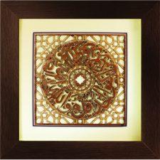 Wooden Veneer Calligraphy