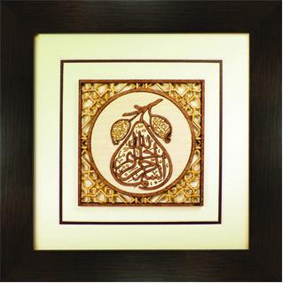 Wooden-Veneer-Calligraphy-Surah-Al-Naml-Solomon1.jpg