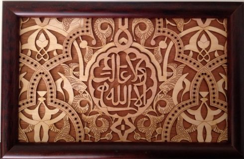 Wooden-Veneer-Calligraphy-The-Andalucian-Touch1.jpeg