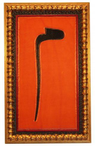Mun-004-Munira-Leather-Mim-Orange1.jpg