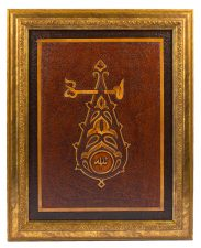 MUN015 - Munira Leather - Qur'anic Motif