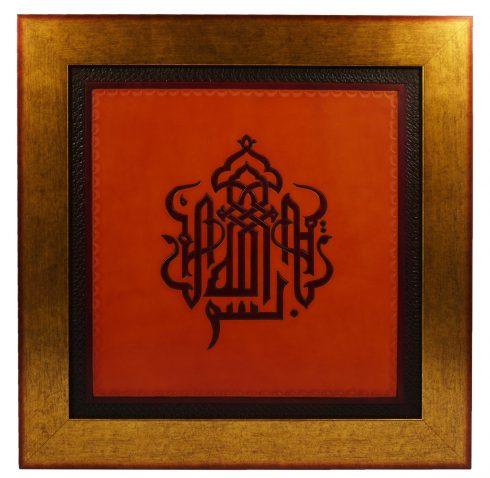 MUN021 – Munira Leather – Basmallah Square Kufic Orange