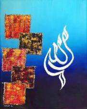 NBA002 - Nagat Bahumaid - Allah 3