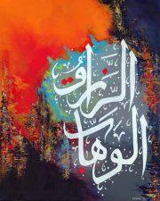 Alwahab-Arrazzaq.jpg