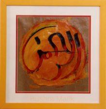 bushra-malik_al-rahman_bus004