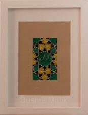 bushra-malik_al-rahim-1_bus008