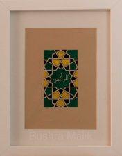 bushra-malik_al-rahman-1_bus007