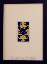 bushra-malik_al-rahman-blue_bus006