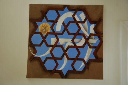 bushra-malik_al-rahman-canvas_bus013