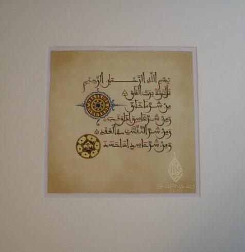 Shafina ali_Al Falaq_ALI005