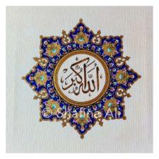 Shafina ali_AllahuAkbar_ALI002